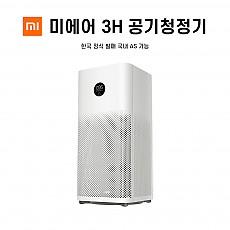 샤오미 미에어 3H 공기청정기, 국내정발, 한글판, 국내AS 2년